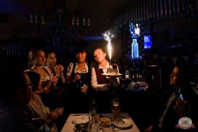«Октоберфест-2019»: выбор Короля и Королевы (второй тур), 28 сентября 2019 - Ресторан «Максимилианс» Уфа - 37