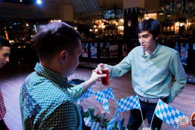 «Октоберфест-2019»: выбор Короля и Королевы (второй тур), 28 сентября 2019 - Ресторан «Максимилианс» Уфа - 5