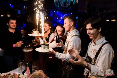 «Октоберфест-2019»: выбор Короля и Королевы (второй тур), 28 сентября 2019 - Ресторан «Максимилианс» Уфа - 50