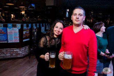 «Октоберфест-2019»: выбор Короля и Королевы (второй тур), 28 сентября 2019 - Ресторан «Максимилианс» Уфа - 56