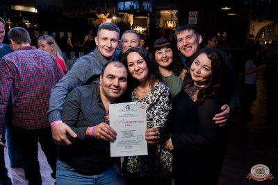«Октоберфест-2019»: выбор Короля и Королевы (второй тур), 28 сентября 2019 - Ресторан «Максимилианс» Уфа - 57