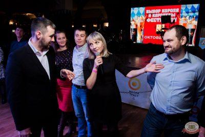 «Октоберфест-2019»: выбор Короля и Королевы (второй тур), 28 сентября 2019 - Ресторан «Максимилианс» Уфа - 7