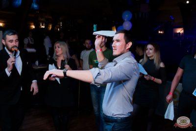«Октоберфест-2019»: выбор Короля и Королевы. Закрытие фестиваля, 5 октября 2019 - Ресторан «Максимилианс» Уфа - 15