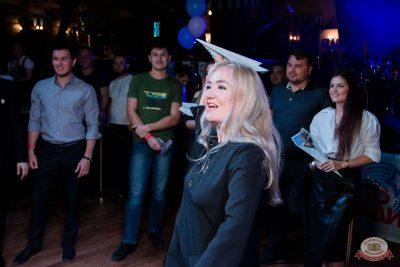 «Октоберфест-2019»: выбор Короля и Королевы. Закрытие фестиваля, 5 октября 2019 - Ресторан «Максимилианс» Уфа - 16