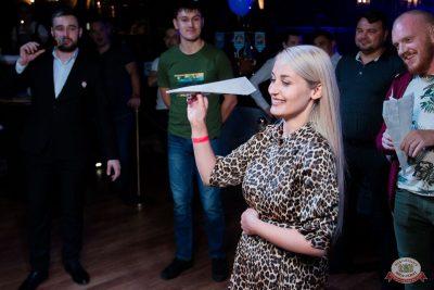 «Октоберфест-2019»: выбор Короля и Королевы. Закрытие фестиваля, 5 октября 2019 - Ресторан «Максимилианс» Уфа - 18