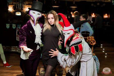 «Октоберфест-2019»: выбор Короля и Королевы. Закрытие фестиваля, 5 октября 2019 - Ресторан «Максимилианс» Уфа - 2