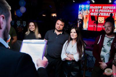 «Октоберфест-2019»: выбор Короля и Королевы. Закрытие фестиваля, 5 октября 2019 - Ресторан «Максимилианс» Уфа - 20