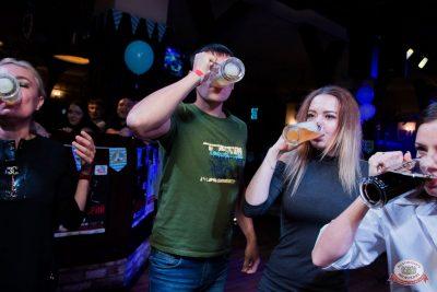 «Октоберфест-2019»: выбор Короля и Королевы. Закрытие фестиваля, 5 октября 2019 - Ресторан «Максимилианс» Уфа - 29