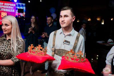 «Октоберфест-2019»: выбор Короля и Королевы. Закрытие фестиваля, 5 октября 2019 - Ресторан «Максимилианс» Уфа - 45