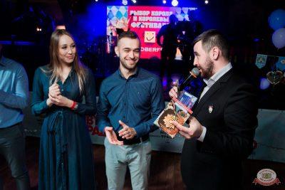 «Октоберфест-2019»: выбор Короля и Королевы. Закрытие фестиваля, 5 октября 2019 - Ресторан «Максимилианс» Уфа - 47