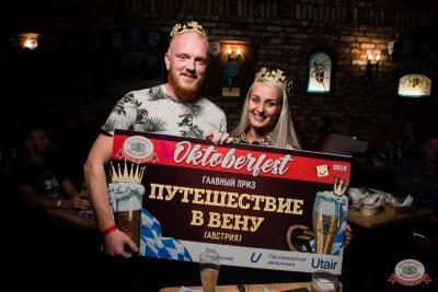 «Октоберфест-2019»: выбор Короля и Королевы. Закрытие фестиваля, 5 октября 2019 - Ресторан «Максимилианс» Уфа - 48