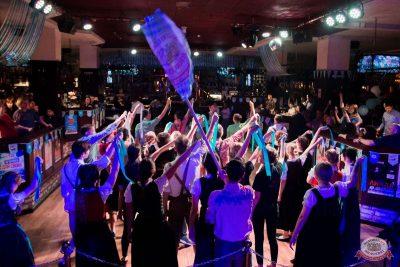 «Октоберфест-2019»: выбор Короля и Королевы. Закрытие фестиваля, 5 октября 2019 - Ресторан «Максимилианс» Уфа - 49