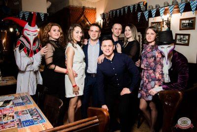 «Октоберфест-2019»: выбор Короля и Королевы. Закрытие фестиваля, 5 октября 2019 - Ресторан «Максимилианс» Уфа - 52