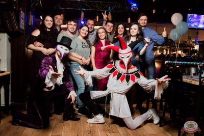 «Октоберфест-2019»: выбор Короля и Королевы. Закрытие фестиваля, 5 октября 2019 - Ресторан «Максимилианс» Уфа - 55