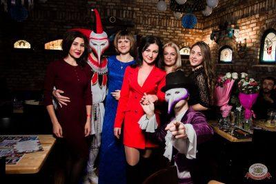 «Октоберфест-2019»: выбор Короля и Королевы. Закрытие фестиваля, 5 октября 2019 - Ресторан «Максимилианс» Уфа - 57