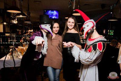 «Октоберфест-2019»: выбор Короля и Королевы. Закрытие фестиваля, 5 октября 2019 - Ресторан «Максимилианс» Уфа - 59