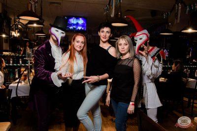 «Октоберфест-2019»: выбор Короля и Королевы. Закрытие фестиваля, 5 октября 2019 - Ресторан «Максимилианс» Уфа - 60