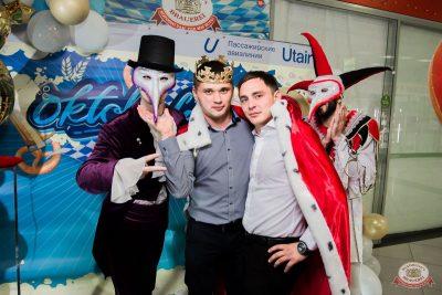 «Октоберфест-2019»: выбор Короля и Королевы. Закрытие фестиваля, 5 октября 2019 - Ресторан «Максимилианс» Уфа - 7