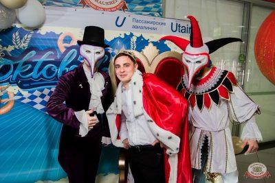 «Октоберфест-2019»: выбор Короля и Королевы. Закрытие фестиваля, 5 октября 2019 - Ресторан «Максимилианс» Уфа - 8