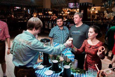 «Октоберфест-2019»: выбор пивной столицы, 4 октября 2019 - Ресторан «Максимилианс» Уфа - 1