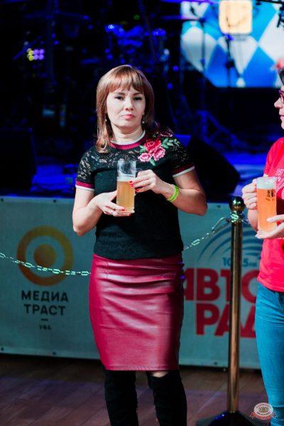 «Октоберфест-2019»: выбор пивной столицы, 4 октября 2019 - Ресторан «Максимилианс» Уфа - 12