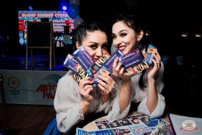 «Октоберфест-2019»: выбор пивной столицы, 4 октября 2019 - Ресторан «Максимилианс» Уфа - 13