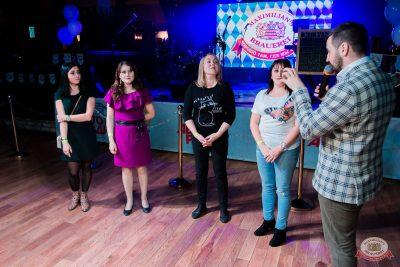 «Октоберфест-2019»: выбор пивной столицы, 4 октября 2019 - Ресторан «Максимилианс» Уфа - 15