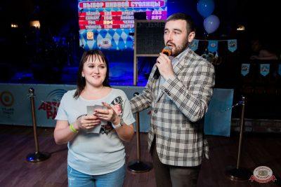 «Октоберфест-2019»: выбор пивной столицы, 4 октября 2019 - Ресторан «Максимилианс» Уфа - 17