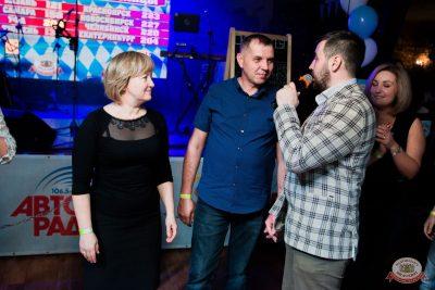 «Октоберфест-2019»: выбор пивной столицы, 4 октября 2019 - Ресторан «Максимилианс» Уфа - 19