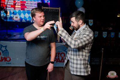 «Октоберфест-2019»: выбор пивной столицы, 4 октября 2019 - Ресторан «Максимилианс» Уфа - 27