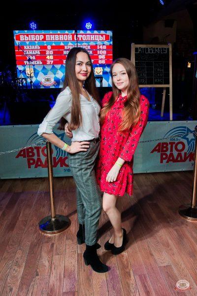 «Октоберфест-2019»: выбор пивной столицы, 4 октября 2019 - Ресторан «Максимилианс» Уфа - 31