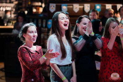 «Октоберфест-2019»: выбор пивной столицы, 4 октября 2019 - Ресторан «Максимилианс» Уфа - 32