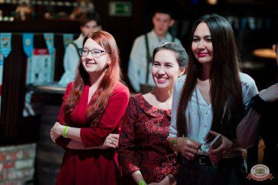 «Октоберфест-2019»: выбор пивной столицы, 4 октября 2019 - Ресторан «Максимилианс» Уфа - 33