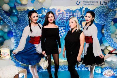«Октоберфест-2019»: выбор пивной столицы, 4 октября 2019 - Ресторан «Максимилианс» Уфа - 5