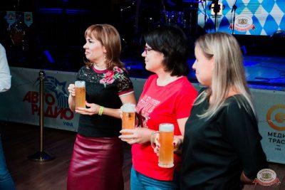 «Октоберфест-2019»: выбор пивной столицы, 4 октября 2019 - Ресторан «Максимилианс» Уфа - 8