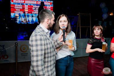 «Октоберфест-2019»: выбор пивной столицы, 4 октября 2019 - Ресторан «Максимилианс» Уфа - 9