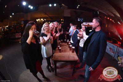 Закрытие 205-го фестиваля живого пива «Октоберфест-2015». Выбираем Пивного Короля и Королеву фестиваля! 3 октября 2015 - Ресторан «Максимилианс» Уфа - 10