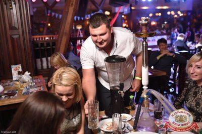 Закрытие 205-го фестиваля живого пива «Октоберфест-2015». Выбираем Пивного Короля и Королеву фестиваля! 3 октября 2015 - Ресторан «Максимилианс» Уфа - 16