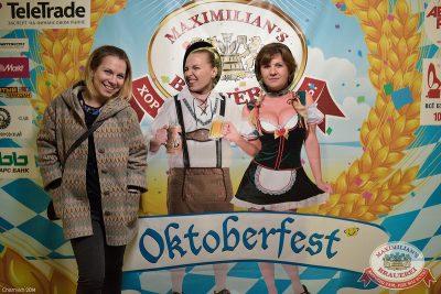Закрытие 204-го фестиваля «Октоберфест», 4 октября 2014 - Ресторан «Максимилианс» Уфа - 04