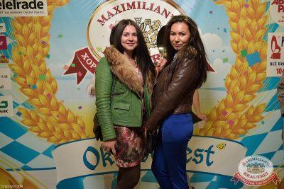 Закрытие 204-го фестиваля «Октоберфест», 4 октября 2014 - Ресторан «Максимилианс» Уфа - 05
