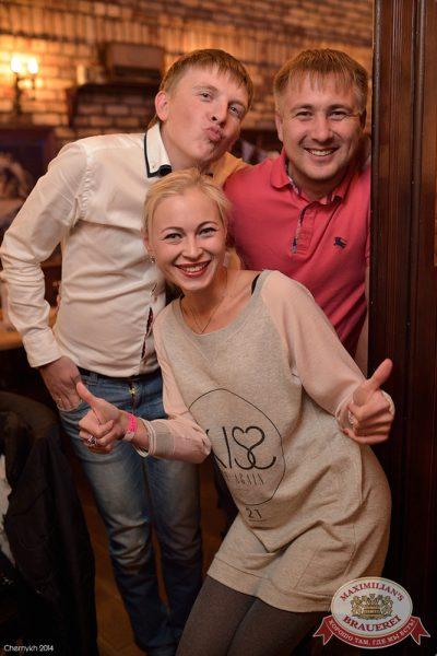 Закрытие 204-го фестиваля «Октоберфест», 4 октября 2014 - Ресторан «Максимилианс» Уфа - 06