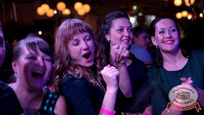 Закрытие 204-го фестиваля «Октоберфест», 4 октября 2014 - Ресторан «Максимилианс» Уфа - 14