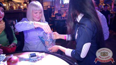 Закрытие 204-го фестиваля «Октоберфест», 4 октября 2014 - Ресторан «Максимилианс» Уфа - 17