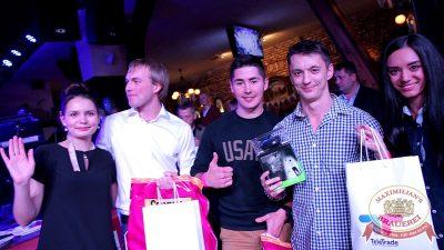 Закрытие 204-го фестиваля «Октоберфест», 4 октября 2014 - Ресторан «Максимилианс» Уфа - 21