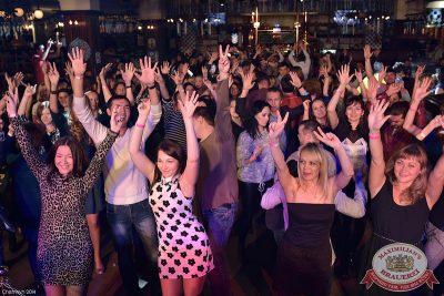 Закрытие 204-го фестиваля «Октоберфест», 4 октября 2014 - Ресторан «Максимилианс» Уфа - 25