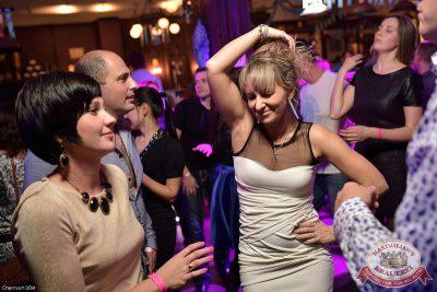 Закрытие 204-го фестиваля «Октоберфест», 4 октября 2014 - Ресторан «Максимилианс» Уфа - 28