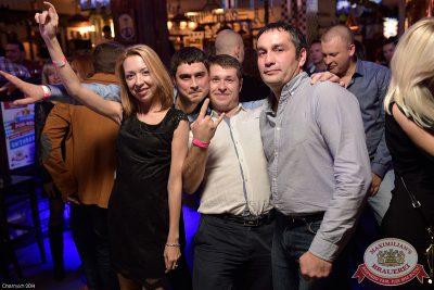 Закрытие 204-го фестиваля «Октоберфест», 4 октября 2014 - Ресторан «Максимилианс» Уфа - 31