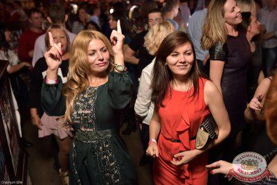 Закрытие 204-го фестиваля «Октоберфест», 4 октября 2014 - Ресторан «Максимилианс» Уфа - 33