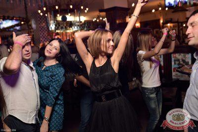Закрытие 204-го фестиваля «Октоберфест», 4 октября 2014 - Ресторан «Максимилианс» Уфа - 34
