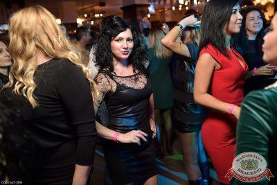 Закрытие 204-го фестиваля «Октоберфест», 4 октября 2014 - Ресторан «Максимилианс» Уфа - 35